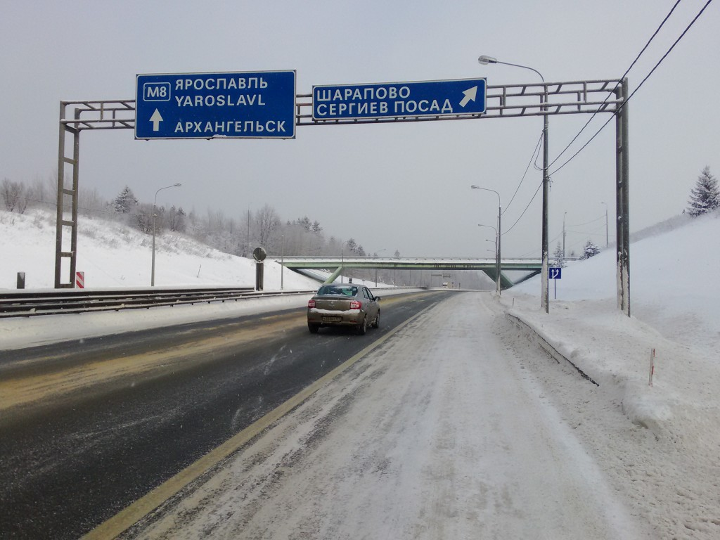 съезд с Ярославского шоссе на д.Шарапово 4 км до дачного поселка Шараповское